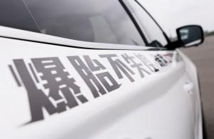 当别人谈自动驾驶的时候,江淮为什么在谈应急安全?|汽车产经