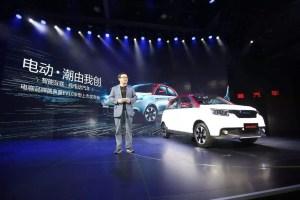 电咖汽车完成Pre-A轮25亿元融资 将加快新车推出 | 汽车产经