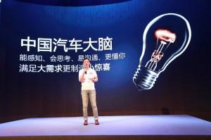 马磊:最强大脑+体验营销 启辰T60要掀起小型SUV高潮|汽车产经