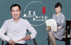 【昊昊下午茶】李宏鵬,讓福特更懂中國 | 汽車產經