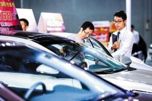 国务院为车市打强心针 出台8项措施促汽车消费升级|汽车产经