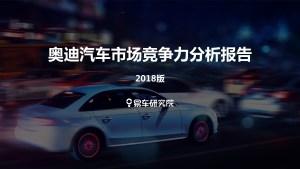 中国车市迎来20多年最大发展机遇