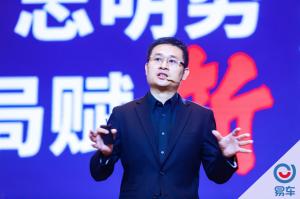 易车研究院院长赵亮:轿车、SUV、MPV市场将发生结构性改变