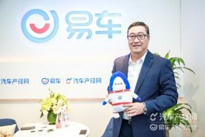 叶磊:东风悦达起亚3年内推7款新能源车