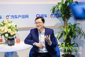 广汽新能源肖勇:新时代的合资 是中方技术的对外输出