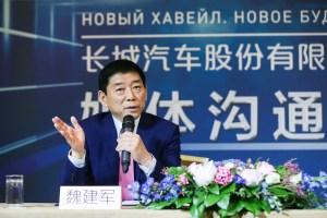 一定要做全球化品牌 訪長城汽車董事長魏建軍