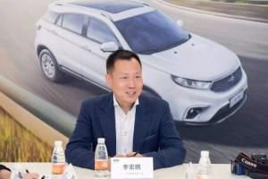 胡俊、李宏鵬已先后加盟賽麟? | 汽車產經