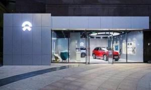 NIO Space,给蔚来新的空间 | 汽车产经