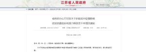 皮卡有望解禁,江苏省地级及以下城市优化皮卡进城管控措施
