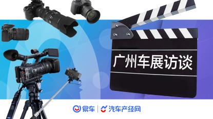 刘观桥谈北京现代广州车展参展盛况