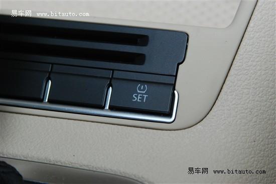 【图为上海大众途观全系标配的esp电子稳定程序开关】高清图片