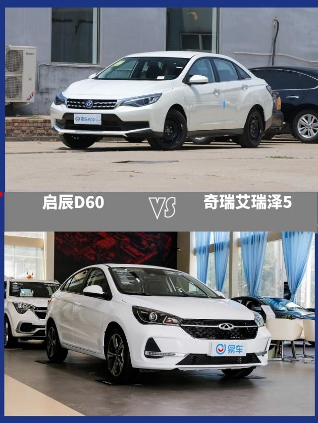 http://www.weixinrensheng.com/qichekong/2180943.html