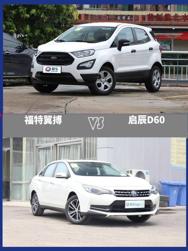 http://www.weixinrensheng.com/qichekong/2180939.html