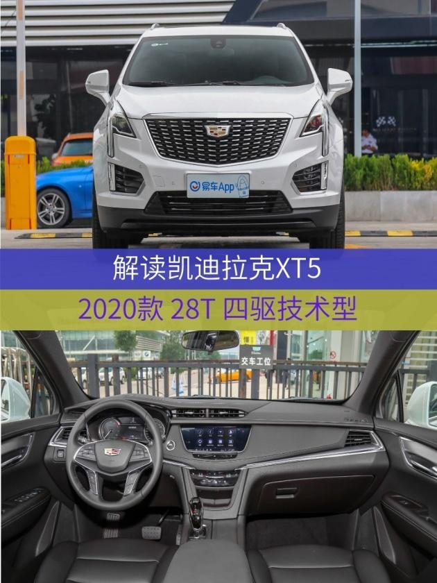 http://www.weixinrensheng.com/qichekong/2222163.html