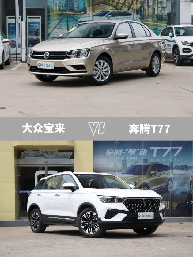 http://www.carsdodo.com/qichewenhua/504627.html