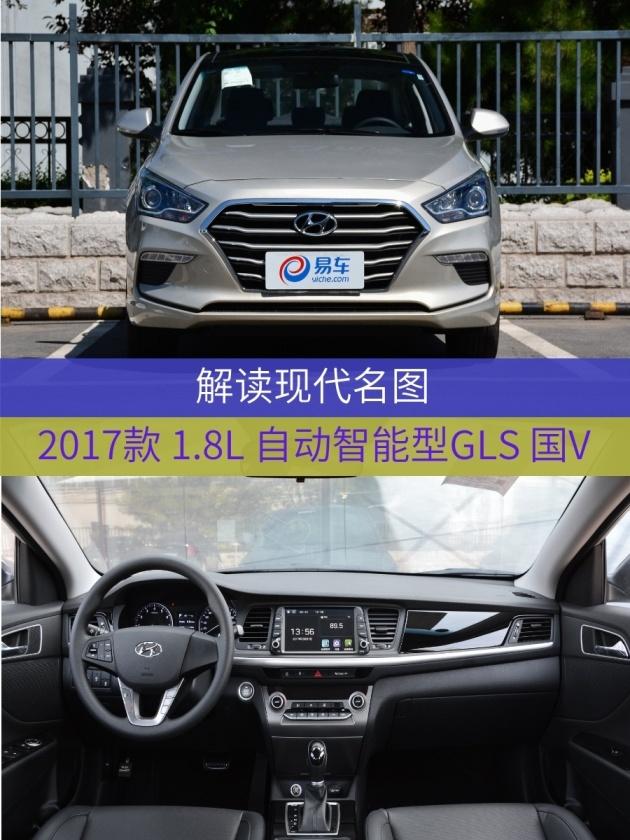 http://www.carsdodo.com/shichangxingqing/504710.html