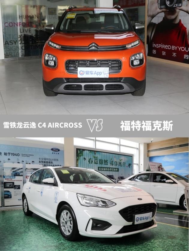 http://www.carsdodo.com/xingyedongtai/504642.html