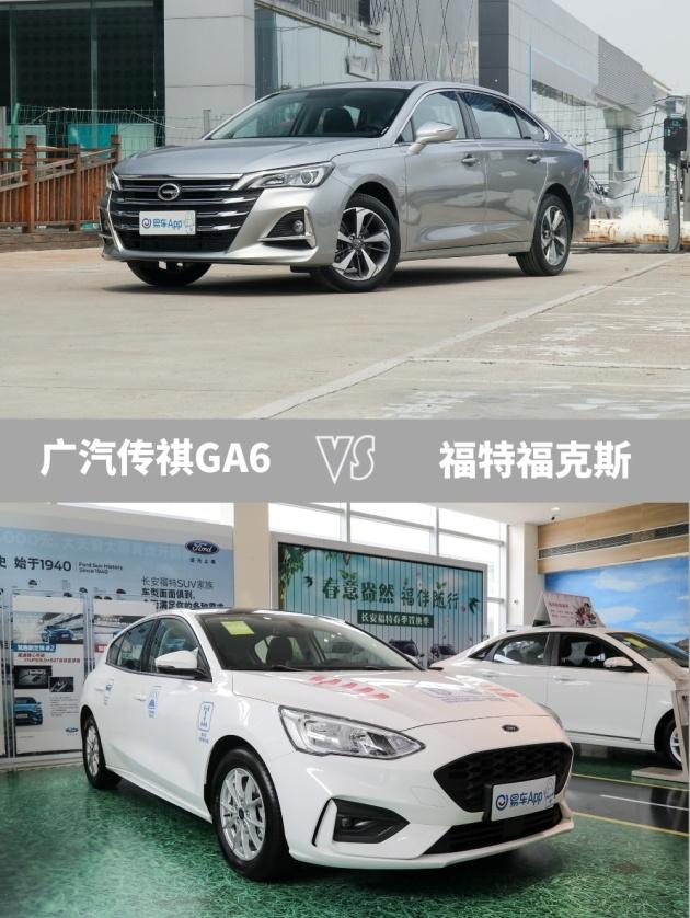 http://www.carsdodo.com/xingyedongtai/504630.html