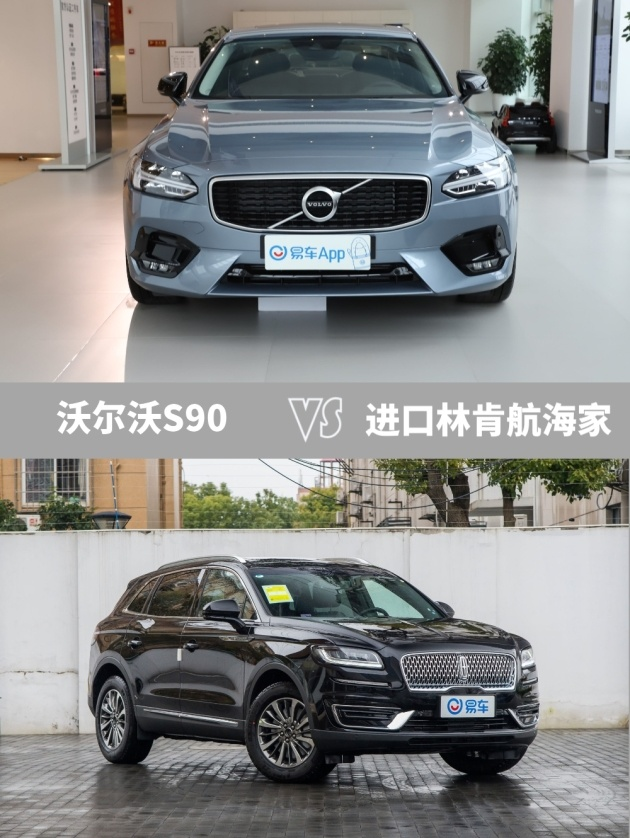 http://www.carsdodo.com/xiaoliangshuju/504750.html
