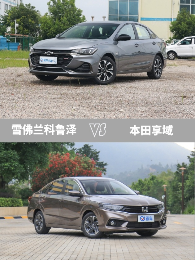 http://www.carsdodo.com/xingyedongtai/504572.html