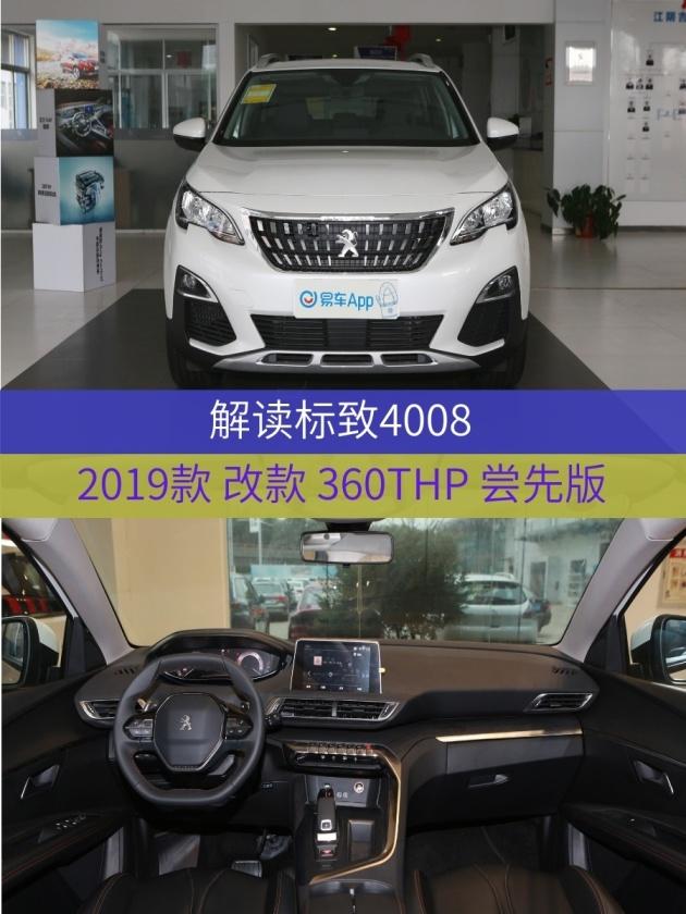 http://www.carsdodo.com/xingyedongtai/504703.html
