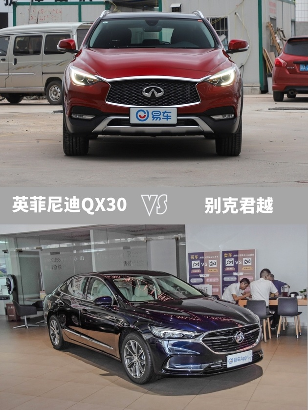 http://www.carsdodo.com/cheshangchezhan/504705.html