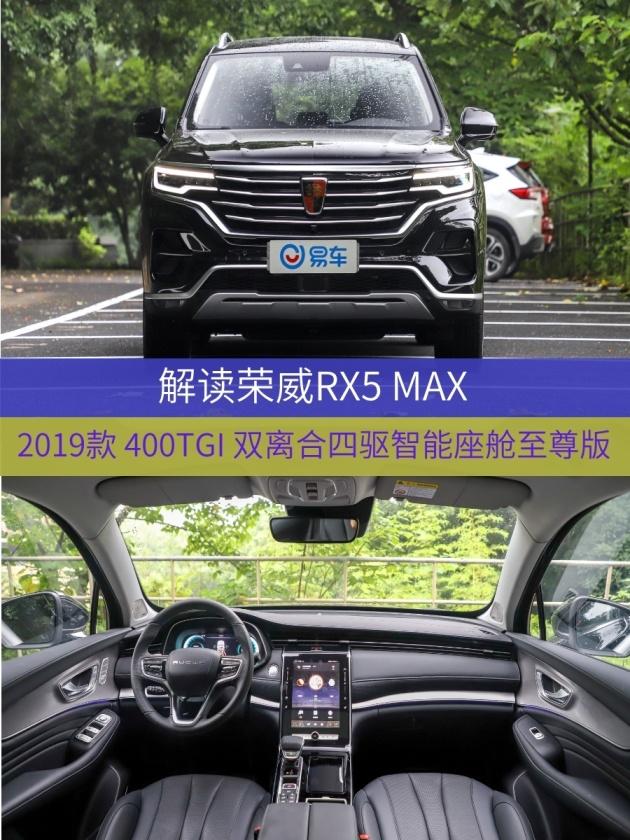 http://www.carsdodo.com/qichewenhua/504716.html