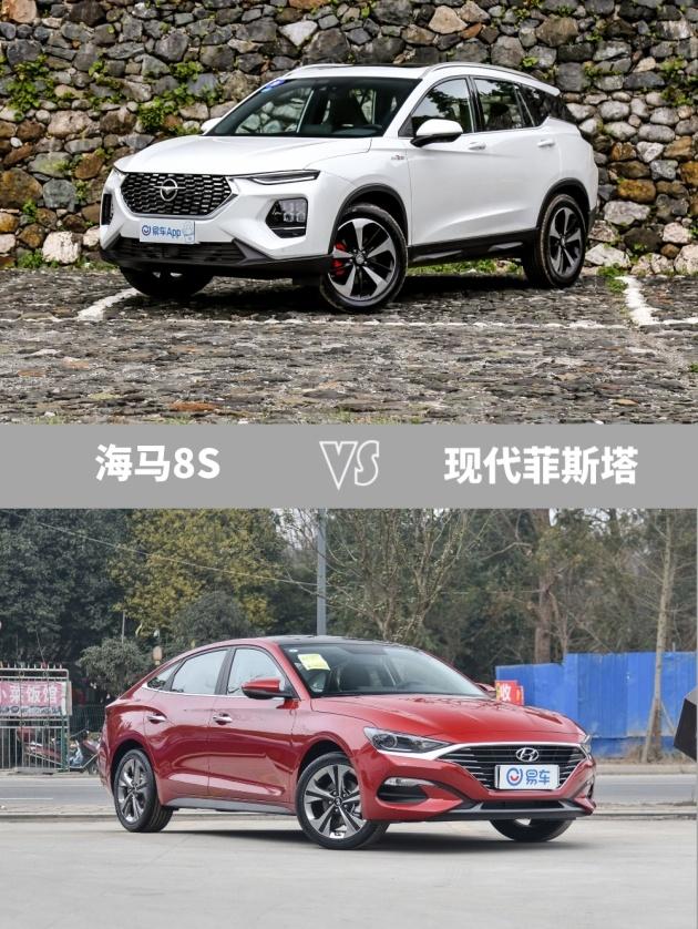 http://www.carsdodo.com/xingyedongtai/504581.html