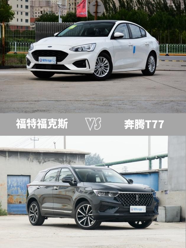 http://www.carsdodo.com/qichewenhua/504641.html