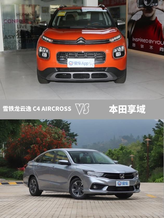 http://www.carsdodo.com/xiaoliangshuju/504652.html