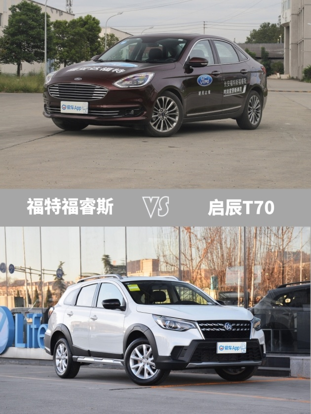 http://www.carsdodo.com/xingyedongtai/504565.html