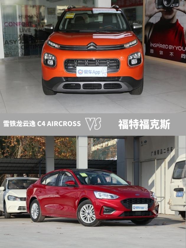 http://www.carsdodo.com/qichewenhua/504637.html