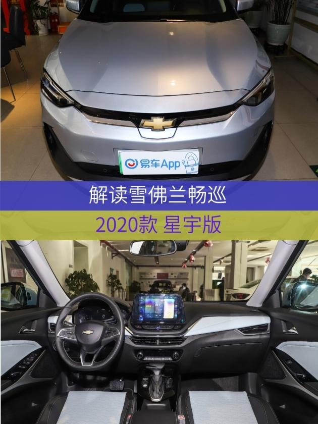 http://www.carsdodo.com/qichewenhua/504694.html