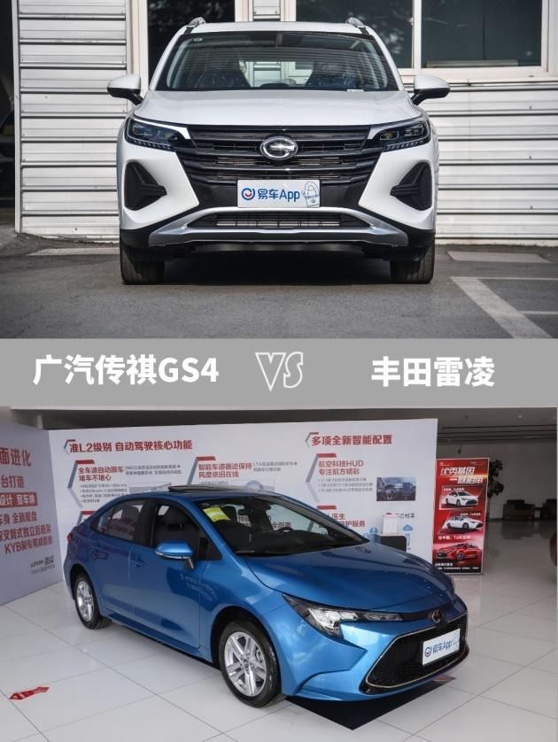 http://www.carsdodo.com/qichewenhua/504654.html