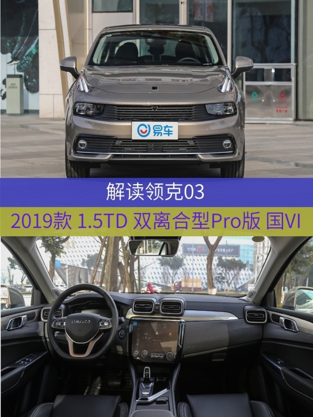 http://www.weixinrensheng.com/qichekong/2247425.html