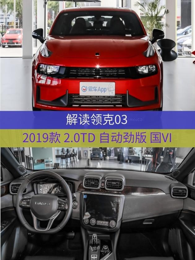 http://www.weixinrensheng.com/qichekong/2247426.html