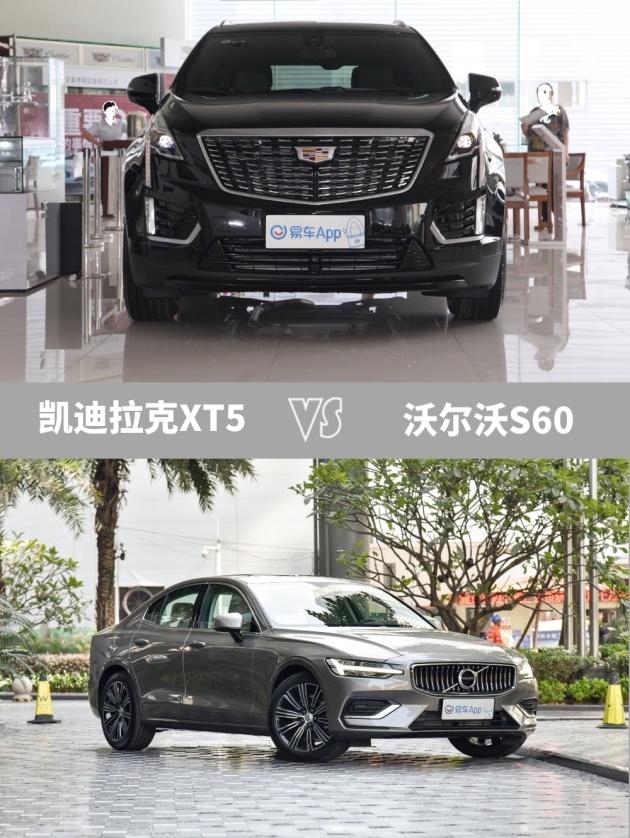 http://www.carsdodo.com/yangchefeiyong/506357.html