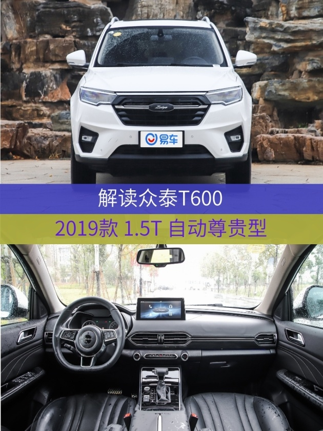 http://www.carsdodo.com/qichewenhua/506304.html
