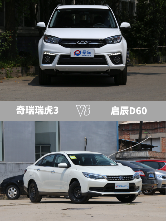 http://www.weixinrensheng.com/qichekong/2284769.html