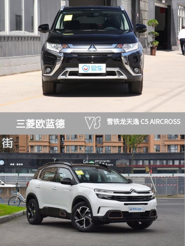 本田CR-V快给欧蓝德让道!指导价17万元,还有胎压报警、定速巡航_易车网