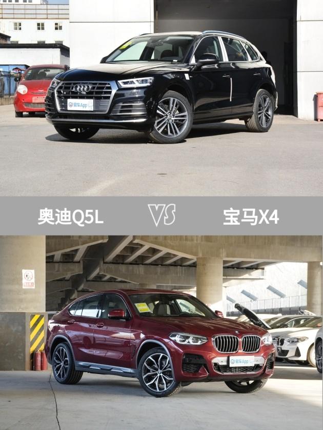 奥迪Q5L最强中型SUV!车主吐血推荐!