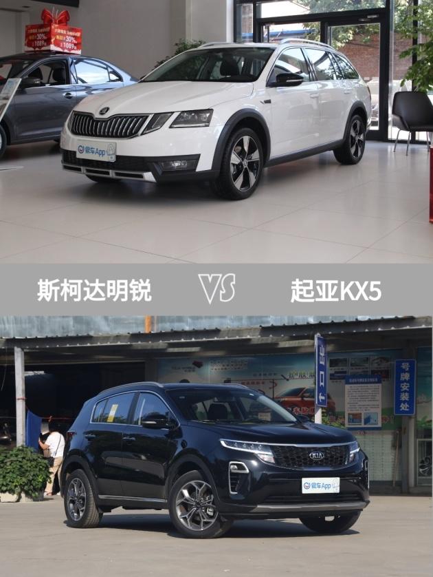 http://www.k2summit.cn/shehuiwanxiang/3028087.html
