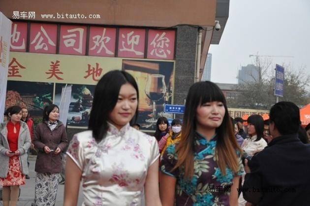 2012年郑州惠民车展暨中国传统旗袍展示会