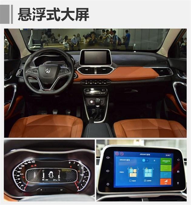 宝骏510内饰整体显得更加年轻,中控台采用了黑、棕双色设计,并配备大尺寸悬浮式触控屏,使豪华感得到提升。配置方面,新车提供蓝牙通讯、定速巡航、ESP稳定系统和自动恒温空调等。此外,新车仪表板中央配备大尺寸显示屏,以提供丰富的行车信息。