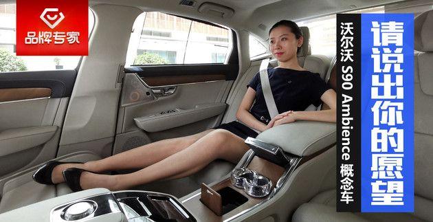 http://www.carsdodo.com/jiashijiqiao/131066.html