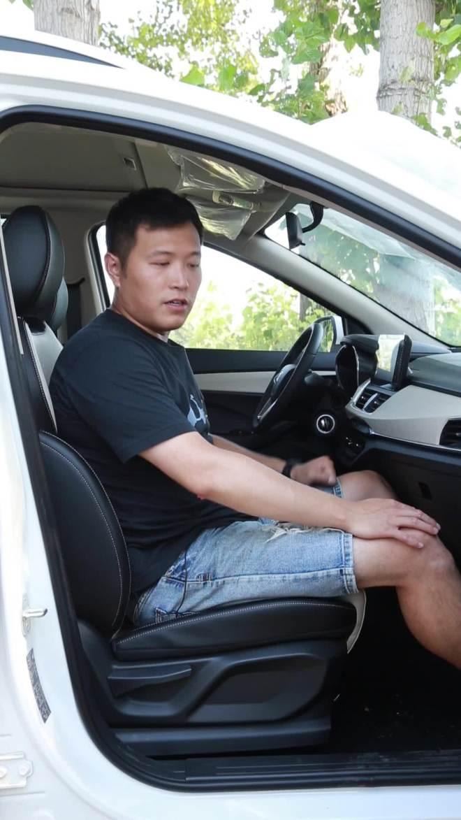 副驾驶座椅功能