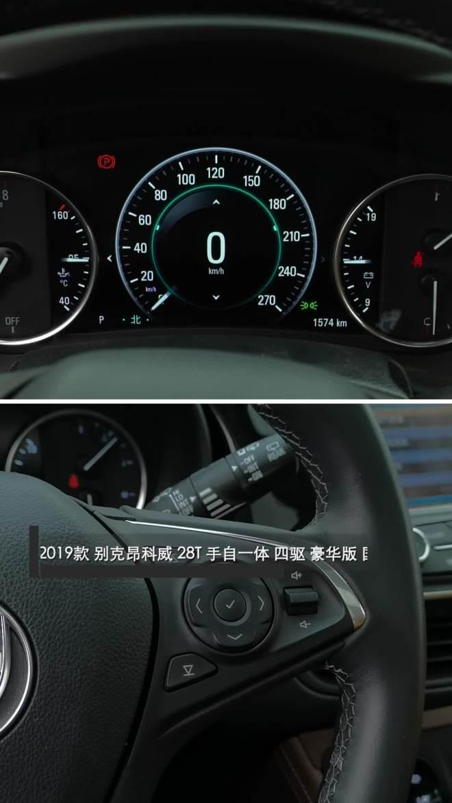 行车电脑功能