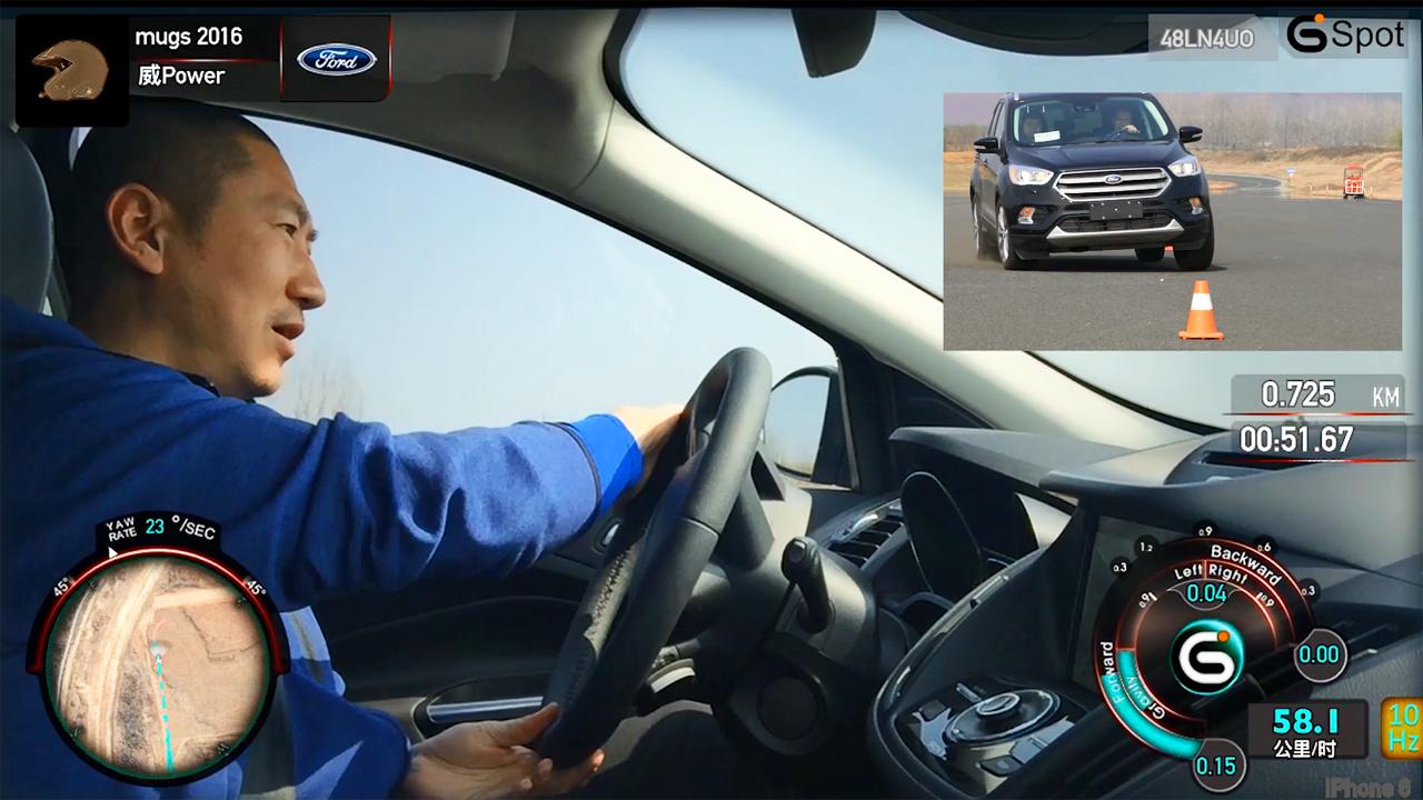 福特翼虎城市SUV绕桩实测 转向灵活