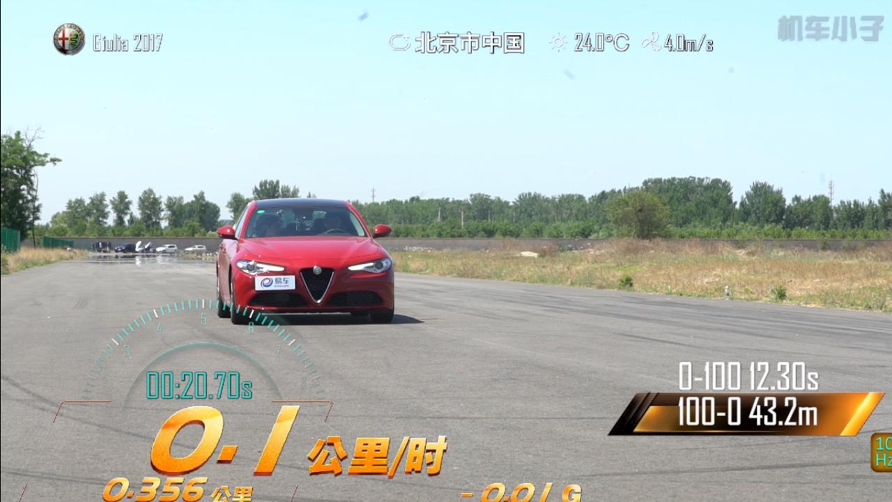 阿尔法罗密欧Giulia中级轿车 刹车测试