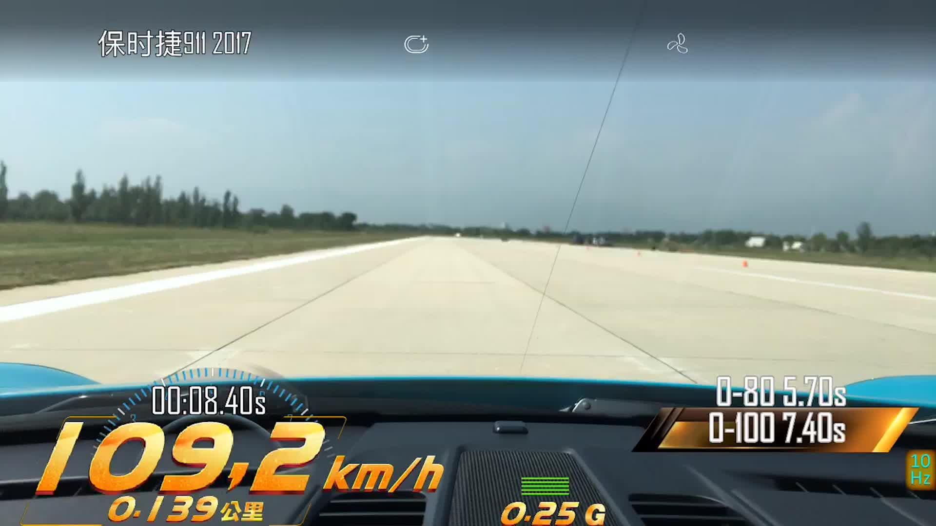 保时捷911 Carrera 4S刹车测试车内视角